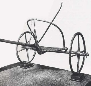 Inventions égyptiennes